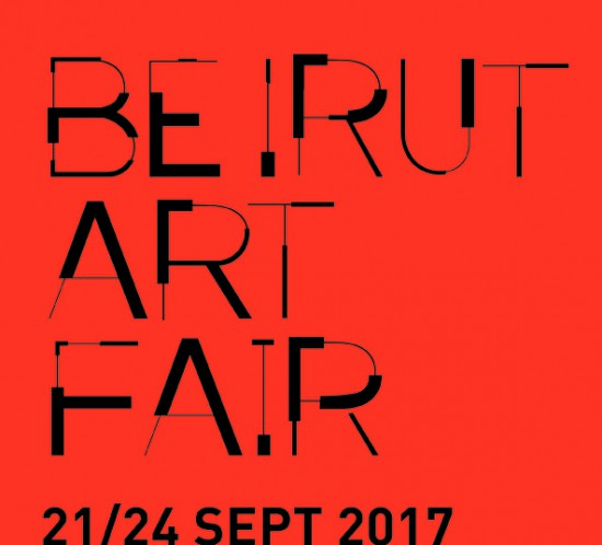 Logo-BEIRUT-ART-FAIR-2017